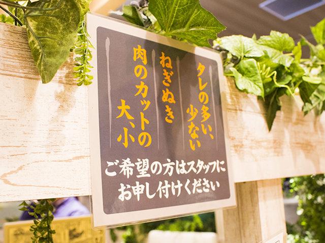 炭火はひと味違う!十勝豚丼 いっぴん、札幌ステラプレイスにて
