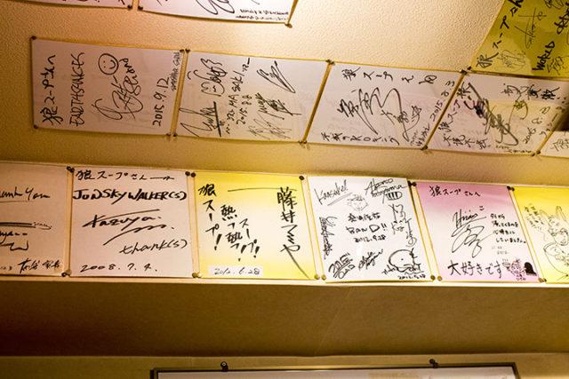 ミュージシャンが集まる札幌の味噌ラーメン専門店「狼スープ」