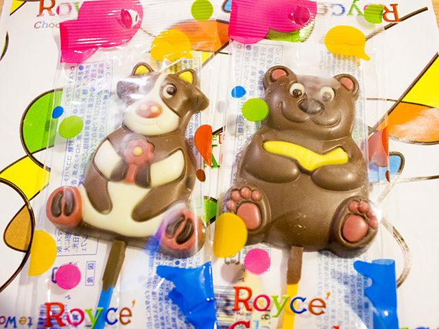 royce07