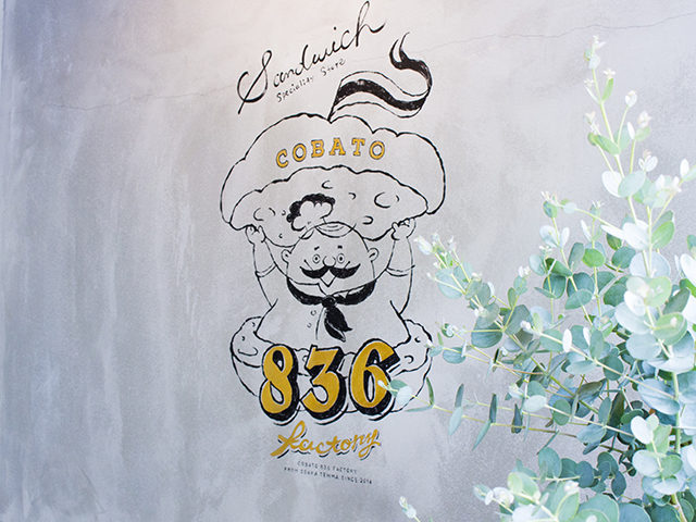 cobato836-01