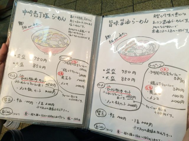 中崎町で食べログ高評価のラーメン「フスマにかけろ 中崎壱丁」