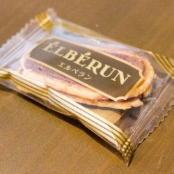 夙川のセレブが集うエルベランのケーキ&クッキー!通販もできます