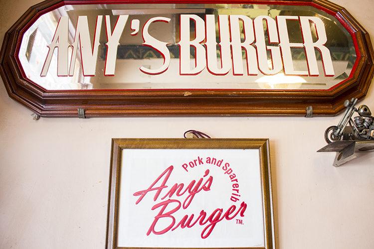 大阪のテレビで有名!谷町四丁目のANY's BURGERの巨大ハンバーガー