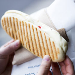 パニーニが絶品!京都市役所近くのパン屋、グランディール御池店!